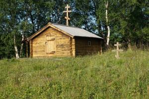 Kirkenes neiden kapell 1